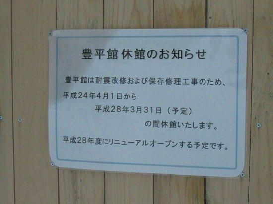 Hoheikan:                                     4年って・・・