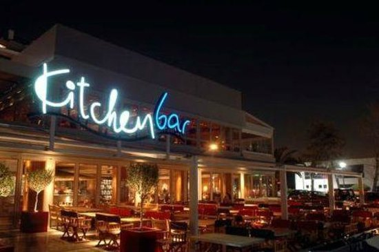 Kitchen Bar Restaurant Thessaloniki