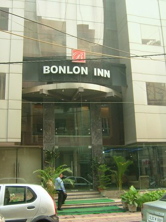 Bonlon Inn : Does this look like a new Hotel to you?