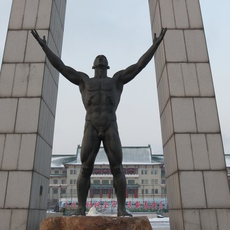 Changchun Cultural Square:                   The symbol of Changchun