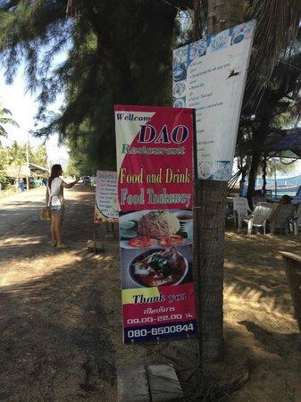 The Beach Village:                   At the beach