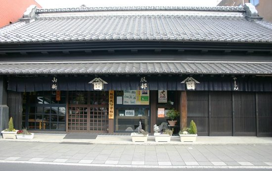 Hattori Folk Museum