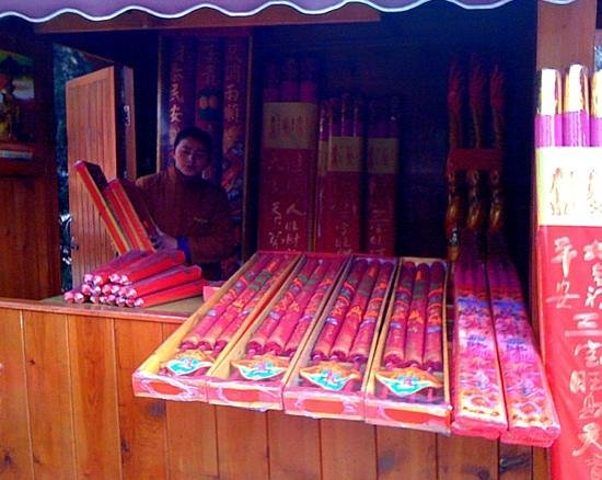 Bao Zheng's Ancestral Hall of Kaifeng:                   young Monk sells incense for new years offerings at temple  2012 Ann H