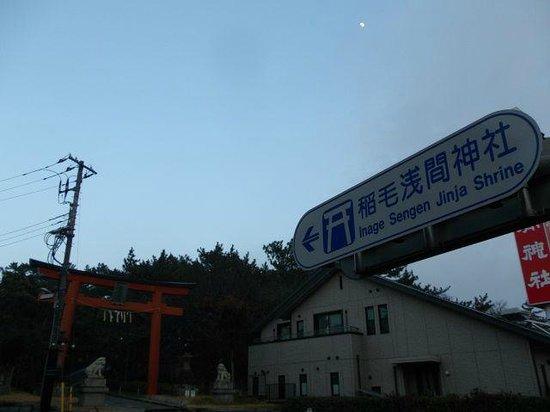 稻毛淺間神社