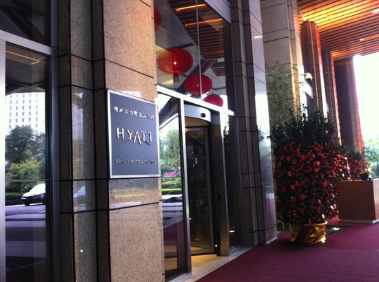 Grand Hyatt Guangzhou: Entrance