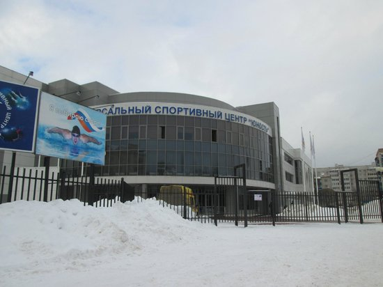 Yunost Sports Complex