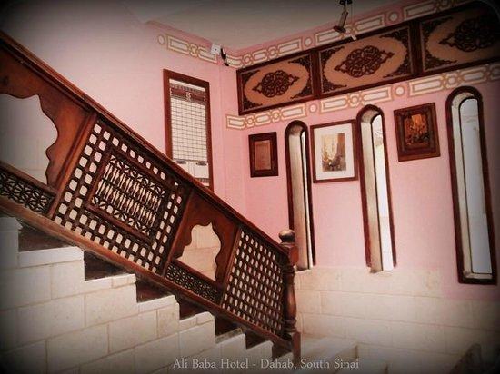 알리 바바 호텔 사진