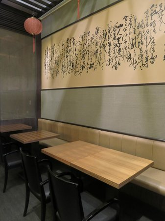 New Taipei, Taiwan:                   Cha For Tea