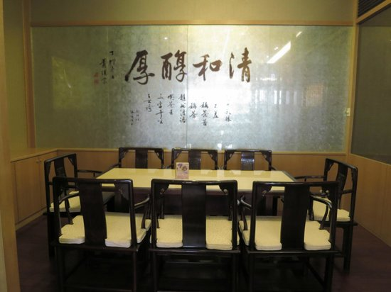 Xinbei, Taiwan:                   Private Room