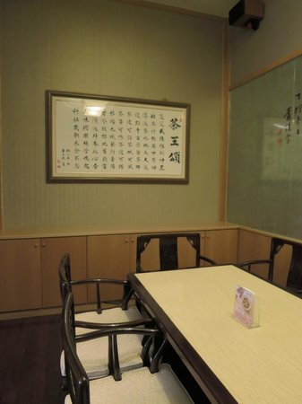 Xinbei, Taiwan:                   Cha For Tea