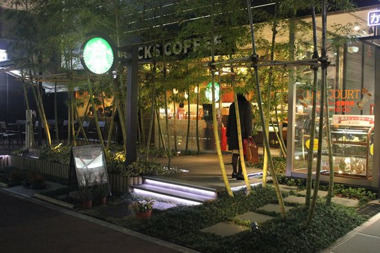 Highly appreciated by many guests, Karasuma Kyoto Hotel has a Starbucks availa