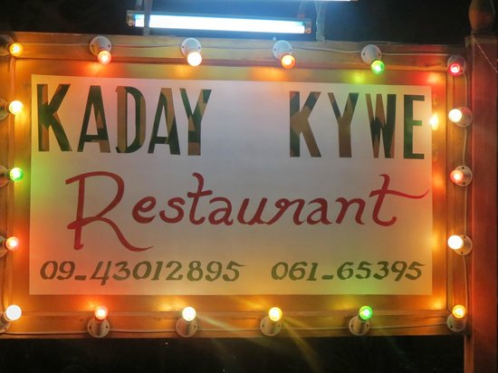 Kumudara Hotel Bagan: Kaday restaurant by the temple in the road