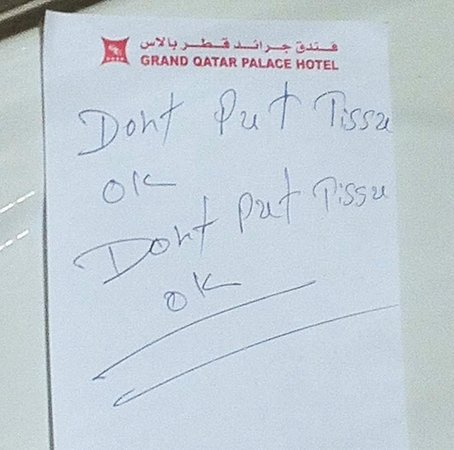 Grand Qatar Palace Hotel: Note on toilet after asking for it to actually flush