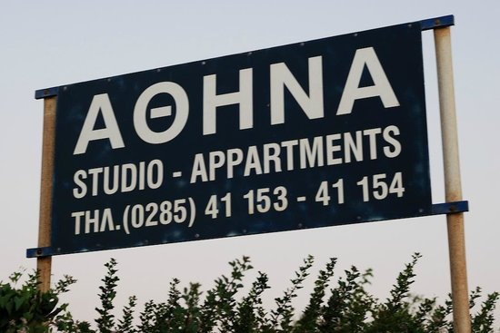 Athina Studios and Apartments:                   When you see this sign the vacation starts!