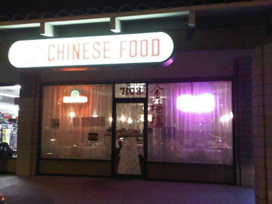 Golden House Chinese Restaurant:                   Chow down at dinnertime :)
