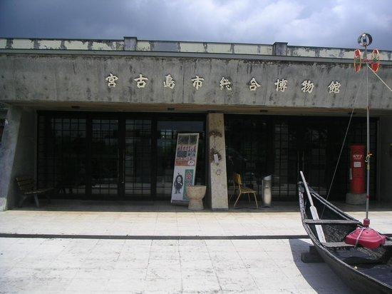 Miyakojima City Museum:                   宮古島市総合博物館