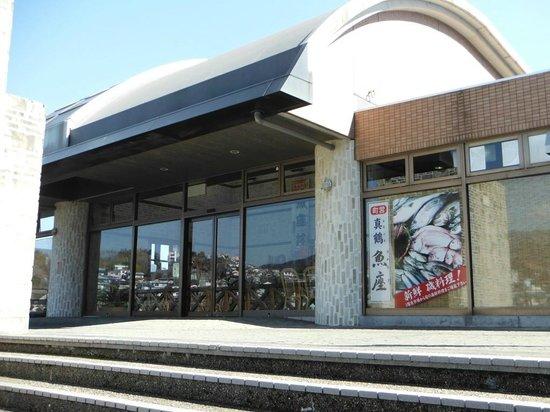 Manazurusakanaza :                   真鶴 魚座