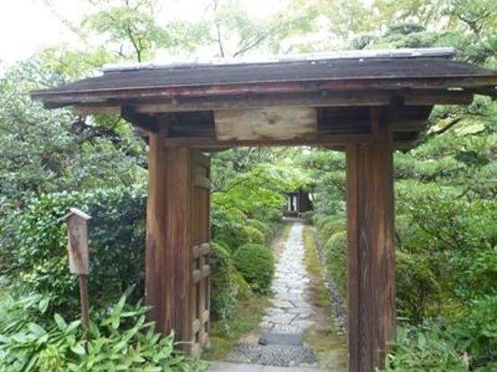 Urakuen Garden :                   有楽苑04