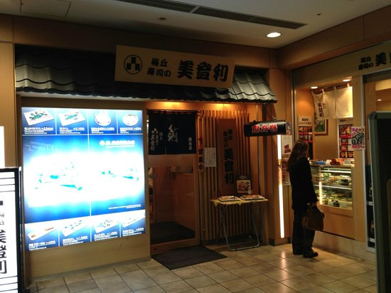 Shibuya Excel Hotel Tokyu:                   The Award winning Midori Sushi Resto in Markcity - a branch of the one from Ts