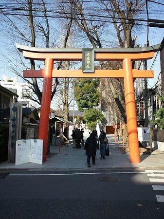 Akagi Shrine:                   鳥居