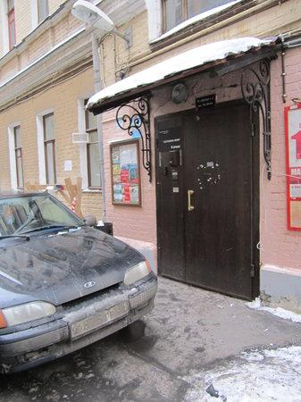 """mini hotel Petrovka Loft:                                     A porta de entrada...viaturas """"bem"""" estacioanadas"""