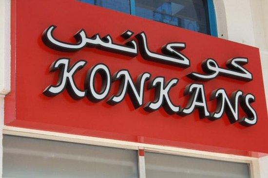 The Konkans Restaurant