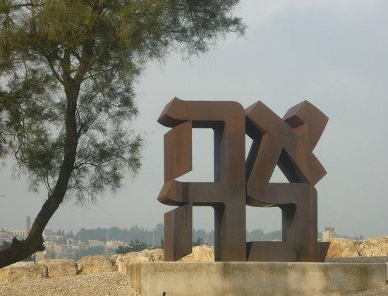 Israel Museum:                   Ahava- Love...