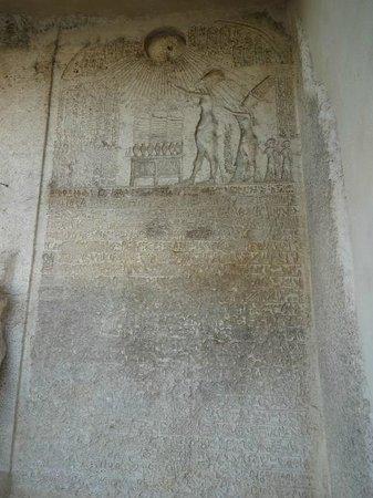 Hotel Sheherazade:                   Tel e Amarna