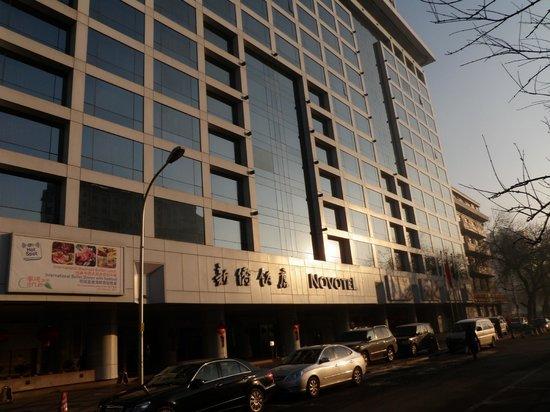 Novotel Xinqiao Beijing:                                                       Hotel Novotel