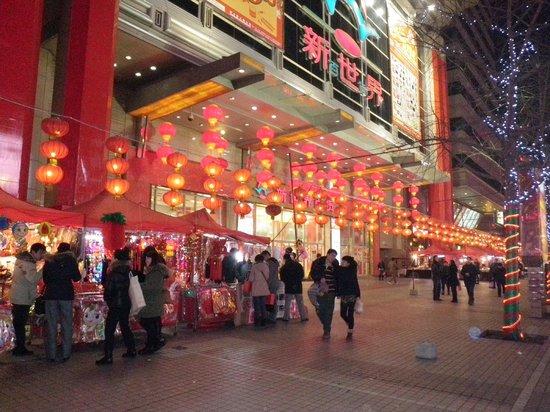 Novotel Xinqiao Beijing:                                                       Shopping near hotel