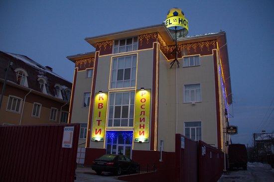 Voskhod Hotel: Вид отеля