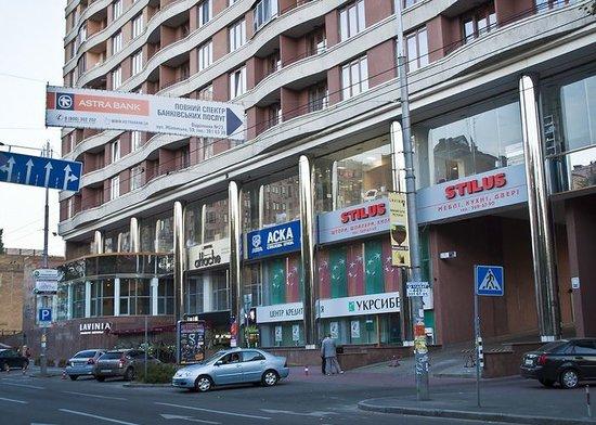 写真Reikartz Attache Kyiv枚