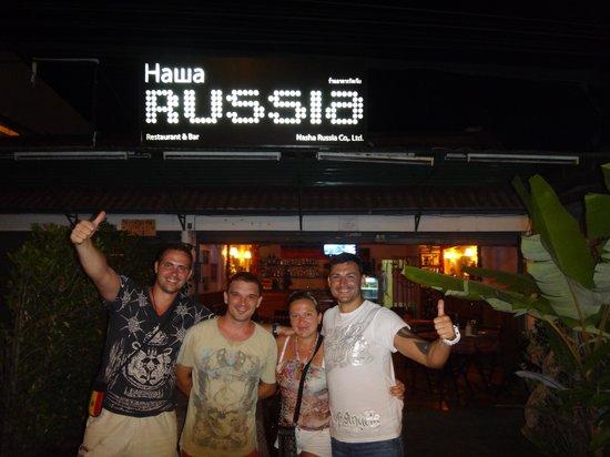 Nasha RUSSIA :                   Artem