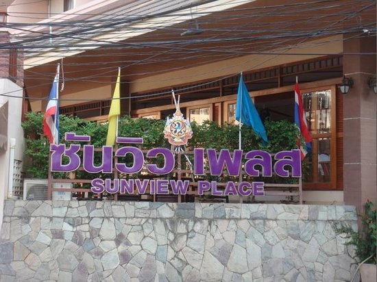 Sunview Place: Enseigne