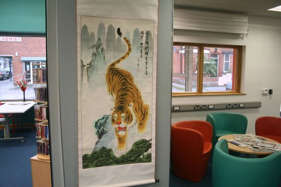 Whitehead Library: Hand-painted tiger banner, celebrating Chinese new year.