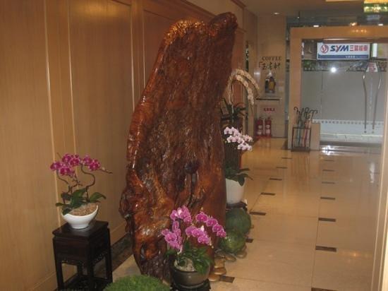 Dong Wu Hotel: hotel lobby
