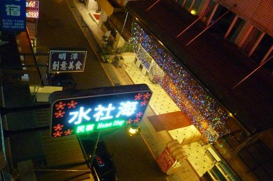 Shuei She Sea B&B: View to the street