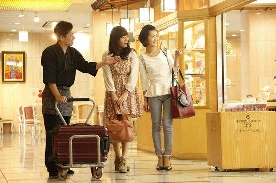 Yunokawa Prince Hotel Nagisatei: Public space