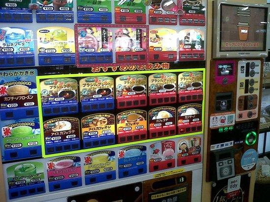 Michi no Eki Aso: The cool vending machine