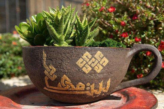 Beit Maha: Cactus Mug