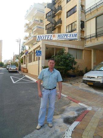 Mizpe Yam Hotel :                   Всегда есть место на парковке