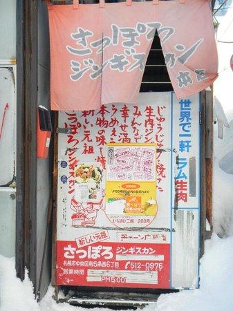 Sapporo Genghiskhan