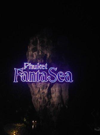 Phuket FantaSea:                   Enterance