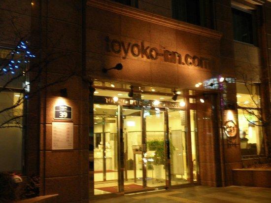 Toyoko Inn Busan Seomyeon:                   正面