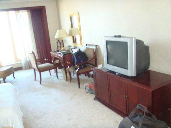 News Plaza Hotel: Room
