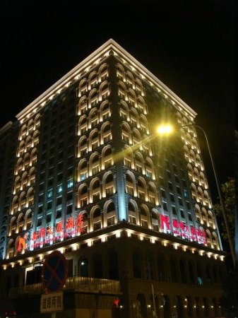 News Plaza Hotel: Hotel Exterior