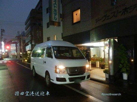 APA Hotel Kamataeki-Nishi:                   羽田空港送迎車