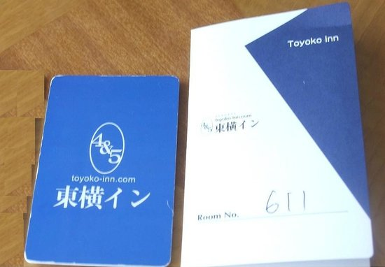 Toyoko Inn Osaka Tsuruhashi Ekimae:                   ルームキー