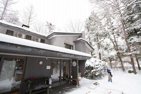 Edohara Pension: Snow covered landscape