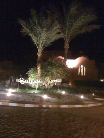 Hotel Sultan Bey:                                     Hotel Entrance at Night